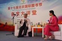 第十七届北京国际图书节 | 名家大讲坛:著名作家王蒙