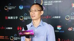 专访陈瑞卿:网络文学已成为中国特色的文化现象