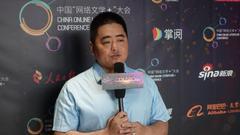 """""""顶尖军事大神""""骠骑:中国网络文学的未来属于星辰大海"""