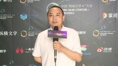 蔡雷平:网络作者要学会倡导正能量 反应社会现实