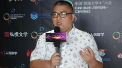 刘丰:创作中要找到现实题材与网络小说的情感共鸣