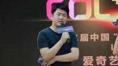 闫志洋:《山海奇航》讲述中国版的大航海