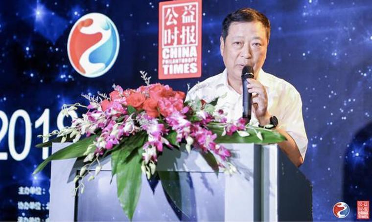 2018中国彩票论坛在京举办