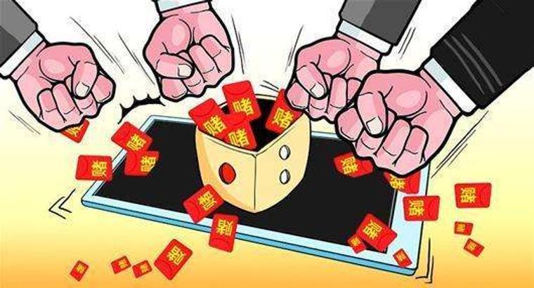 网络热文疑留暗号引向赌博网 多家平台清理