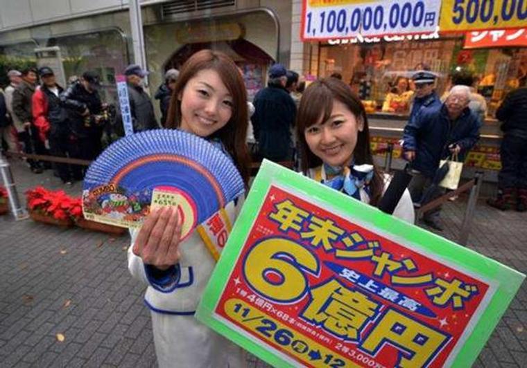 特殊节日、幸运女神......日本如何打造国民彩票?