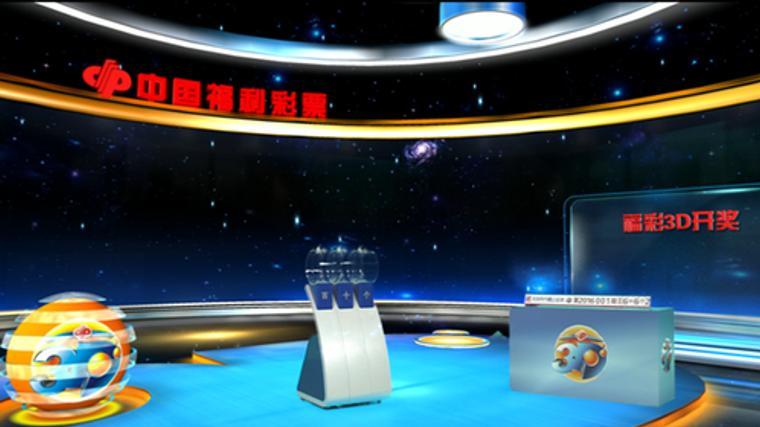 3D开奖新演播厅1月1日启用
