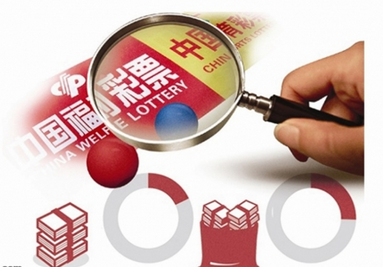山西专员办建议制定彩票公益金项目管理办法
