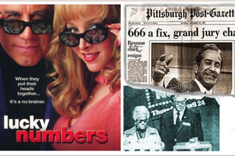 左图为电影《内神外鬼》海报,右图为当时媒体对这一事件的报道
