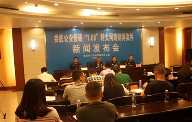 湖南娄底破获涉案金额3亿余元特大网络赌博案