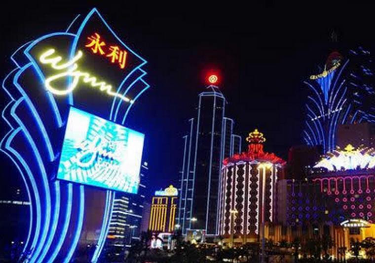 Q1永利集团盈利64.9亿 澳门赌场业务大幅下降