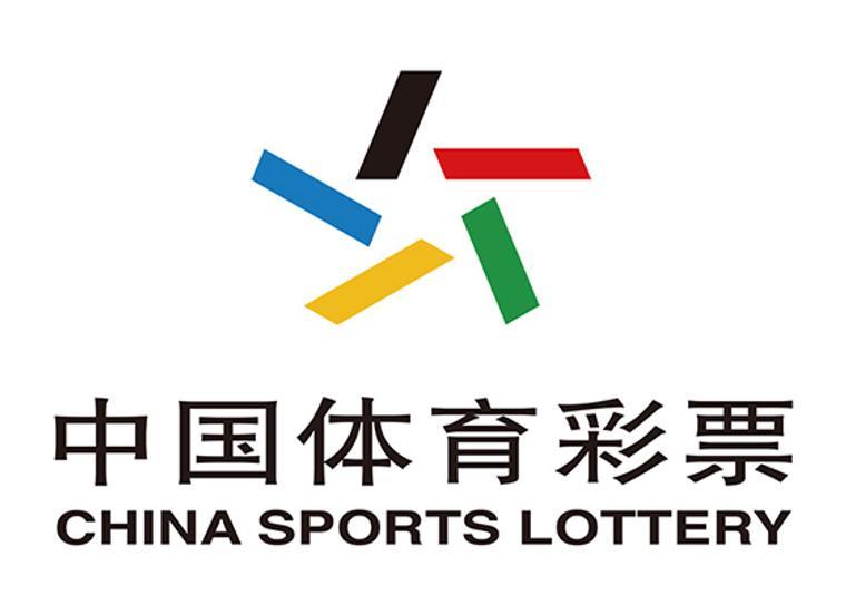 广州2.17亿体彩公益金 近八成用于群众体育