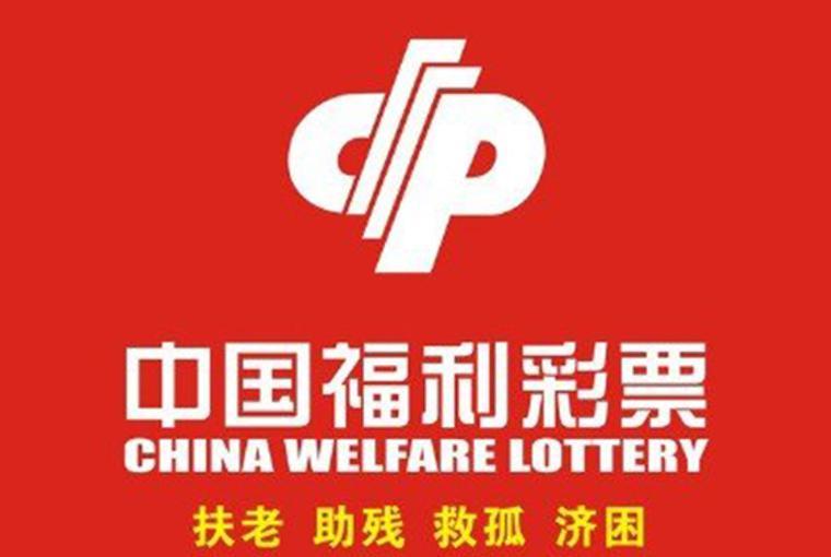 实惠多 广东中福在线2000万大馈赠启动