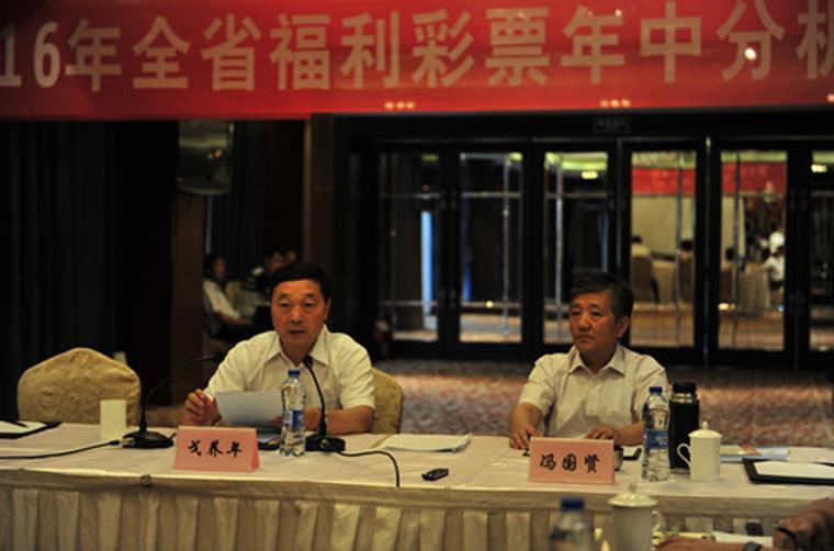 省民政厅副厅长戈养年出席会议并讲话