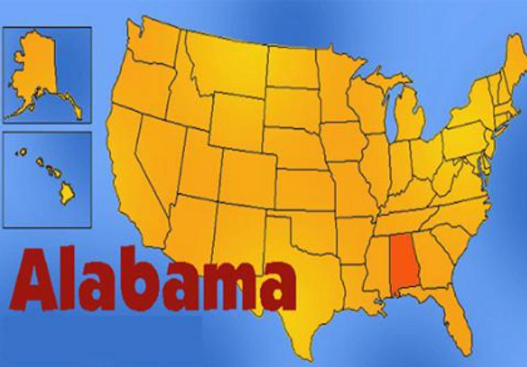 禁或開?阿拉巴馬州議員怎么看彩票法案