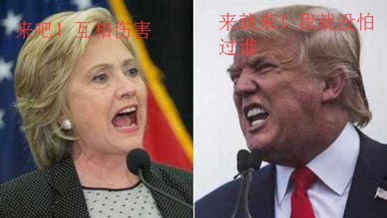 怪谈:彩民操纵美国总统选举?