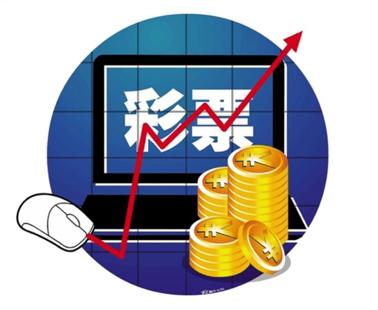 你买的彩票概念股能赚钱吗?