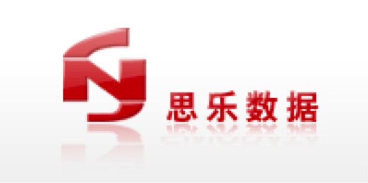 思乐数据中标贵州福彩1609万终端信息机建设项目