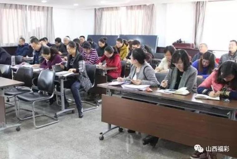 山西福彩召开2016年度党建工作述职评议会