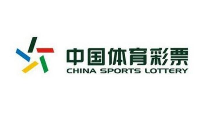 广东体彩聘傅海峰、刘虹、陈艾森担形象大使