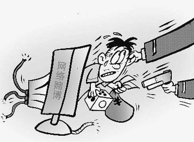 """私彩网站控制中奖号码""""钓大鱼"""" 两嫌疑人被拘"""