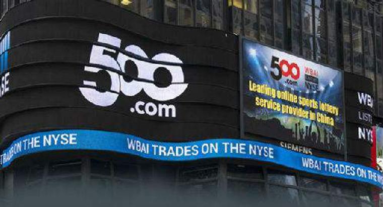 大幅持增股票,紫光要对500彩票做什么?