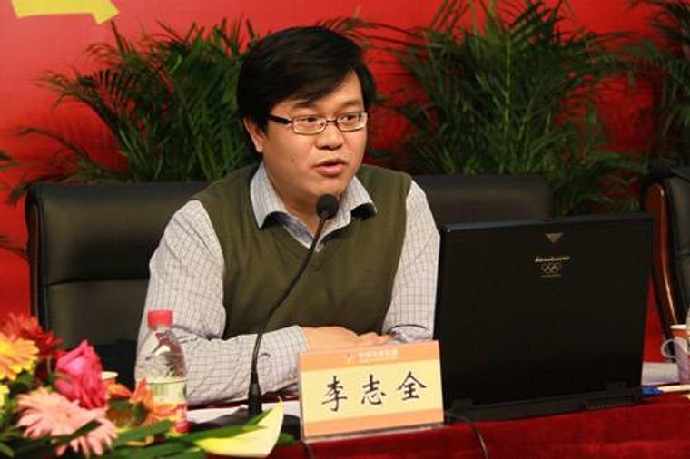 前体彩中心副主任李志全任中国体育报副社长