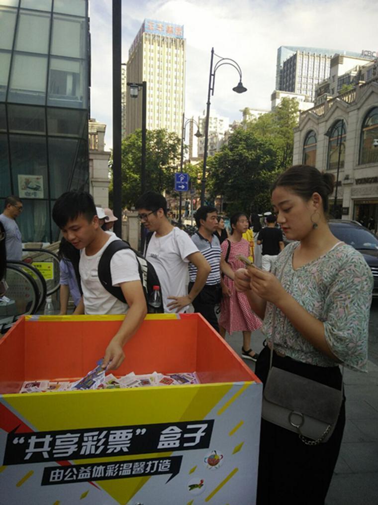 闲侃彩市(六):共享彩票,什么鬼?