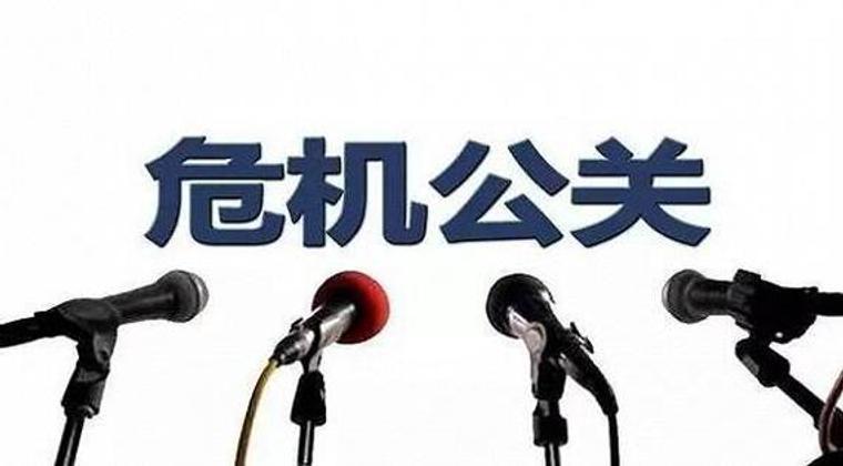 """一次成功的危机公关:体彩""""819事件"""""""