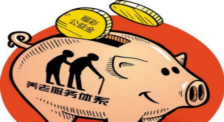 明年起广东55%福彩公益金将用于养老服务建设