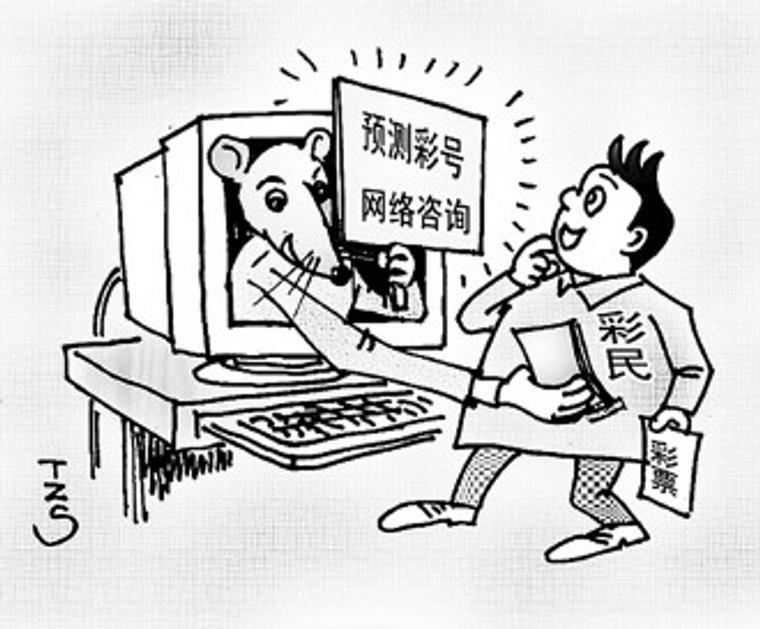 """""""内部号码""""喜中640万,却因彩站打错票泡汤了?"""