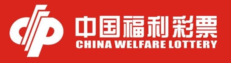 """中福彩:自5月11日停售""""连环夺宝""""等7款视频游戏"""