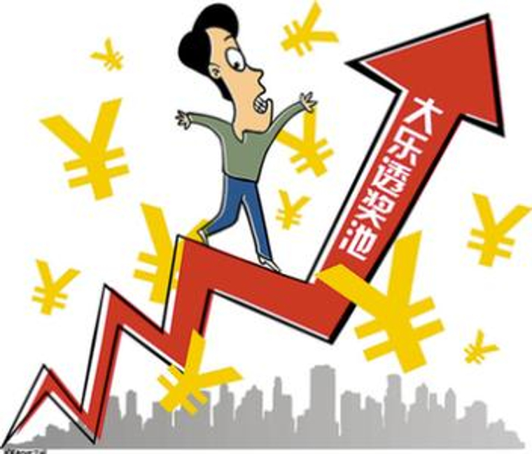 大乐透奖池再创新高,达到51.34亿元!