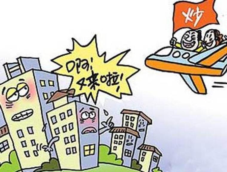 最新一批造谣海南开放博彩的房产商已经被逮
