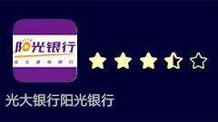 """第8期光大阳光银行:""""会话超时""""太频繁挑战忍耐力 银行理财产品缺失"""