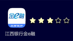 第35期江西银行金e融拳头产品有误导之嫌 不支持在线销户