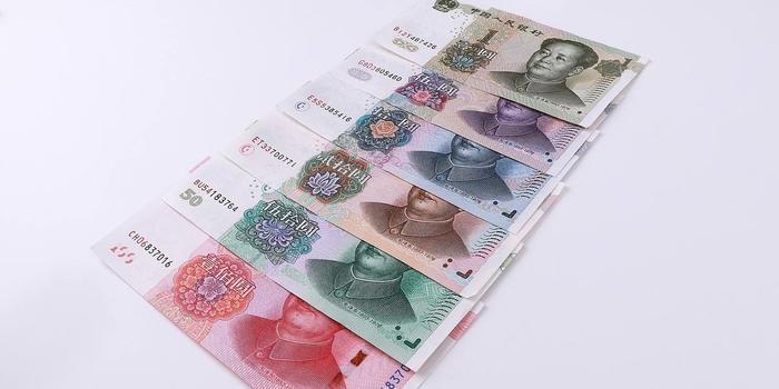 北京數字人民幣試點活動5日啟動