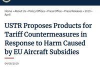 美国宣布将针对法国空客征收关税来回应欧盟补贴措施