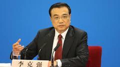 李克强:打贸易战解决不了经贸摩擦和分歧