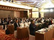 """近60家金融机构在京发起践行""""责任金融""""联合倡议"""