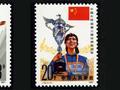 看邮票上的中国女排
