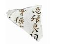 当阳峪窑残片:古陶瓷上首现曹操、张良