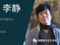 书法专题讲座 第五回将于10月15日举行