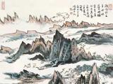陆俨少(1909-1993)  岭峭川明