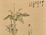 张大千(1899-1983)  蕉阴高士