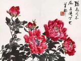 王雪涛(1903-1982)  国色天香