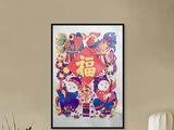 杨家埠木板年画(福到吉祥)