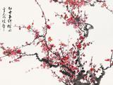 1#董寿平(I904-I997)暗香浮动