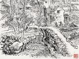 20#张仃(1917-2010) 雁翅太子墓
