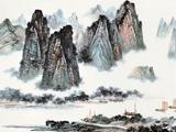 21#颜地(1920-1979)  漓江烟云图