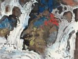 刘海粟(1896-1994) 黄山白龙潭